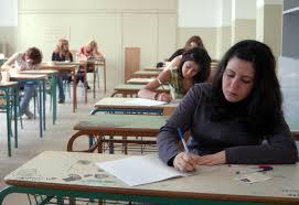 Σε ποια τμήματα απαιτείται εξέταση σε ειδικό μάθημα – Όλα τα τμήματα