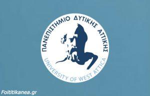 Αντιστοιχίες μετεγγραφών Πανεπιστημίου Δυτικής Αττικής