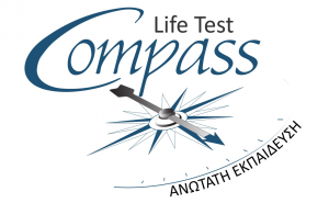 Το νέο τεστ Επαγγελματικού Προσανατολισμού Compass Life Test